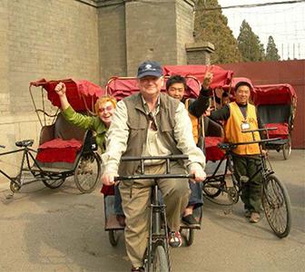 China_Bikes300