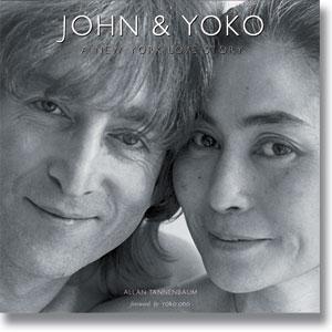 John_yokoproduct